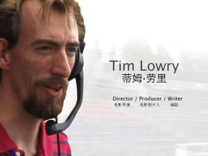 tim lowry director pic