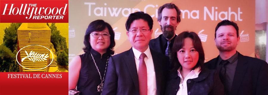Cannes: Taiwan Cinema Night